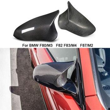Akcesoria samochodowe LHD i RHD dla BMW F80 M3 F82 M4 F83 M4 F87 M2 włókna węglowego tylny widok z boku czapki lustro okładka Stickup styl