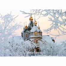 Yikee Алмазная картина Снежная сцена вышивка мозаика картины