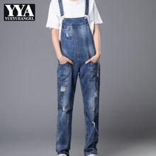 8a48952eba2 Plus Size Women Wide Leg Loose Ripped Denim Overalls Europe Jumpsuit  Boyfriend Hole Pockets Jeans Romper Blue S M Xl 3Xl 5Xl 6Xl