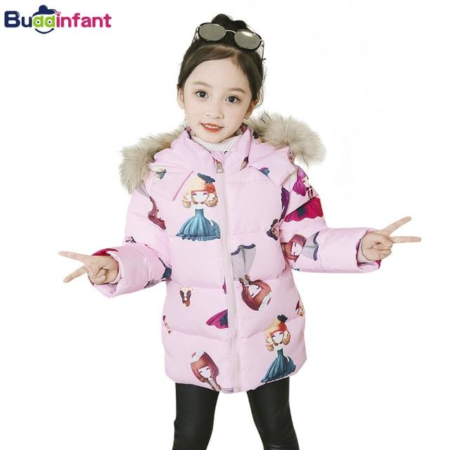512aa8d1d07b children winter jackets girls duck down coats fur hood kids warm ...