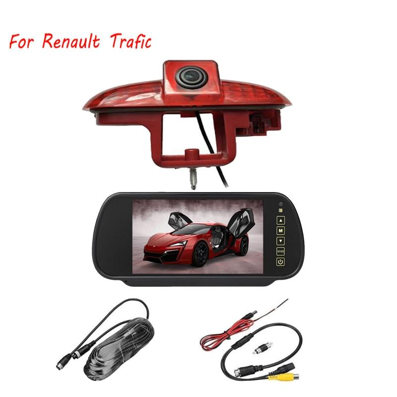 Автомобильная камера заднего вида с стоп-сигналом для Renault Trafic(2001-2014), камера заднего вида с ночным видением, водонепроницаемая