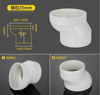 Kalın PVC toielt pozisyon hareketli hareket pozisyon hortum 110 drenaj borusu adaptörü bağlayın 25mm