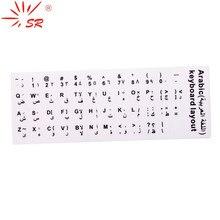 Layout Keyboard Grind-Stickers Arabic SR Scrub Waterproof Italian with Button-Letters