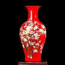 Jingdezhen ceramic Chinese red porcelain vase landing Large living room decoration furnishing articles