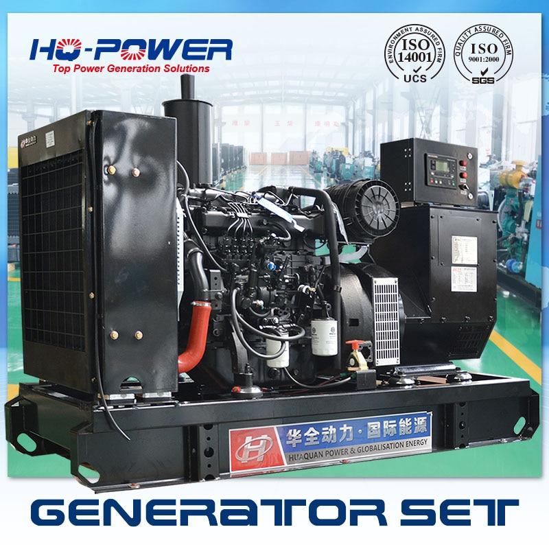 60kw deutz небольшой с водяным охлаждением дизель-генератор 75kva из Китая