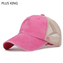 Fashion Baseball Cap Cotton Ponytail Caps Women Ladies Hat Pink Blue Black 9 Choose