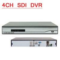 Smtkey 4CH 1080 P SDI DVR Запись просто поддержка SDI камеры видеонаблюдения