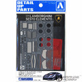OHS Aoshima 01076 1/24 Detail-Upgrade Parts For Sesto Elemento Assembly Scale Car Detail-upgrade Model Building Kits