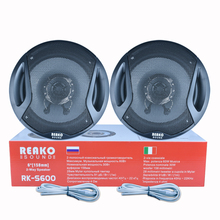 Reakosound 4ohm 6″ 60W Max Car Coaxial Vehicle Door SubWoofer Auto Audio Music Stereo Speakers 2 Way