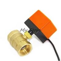 AC220V Electric Actuator Brass Ball Valve Cold Hot Water Water Vapor Heat Gas 2 Way Brass