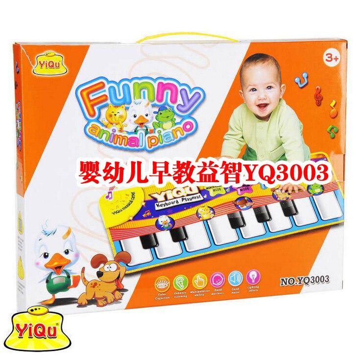 Fun Children Multifunctional Music Game Carpet Animal Piano Blanket Children Puzzle