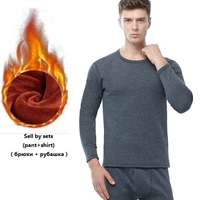 Thermal Underwear For Men Long Johns Women Thermo Shirt+pants Set Winter Keep Warm Thick Fleece Men Clothing Size L XXXL