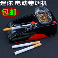 Shipping durable high power household automatic cigarette smoke cigarette device for electric cigarette machine