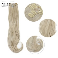 Neitsi 20 7Pcs/Set Curly Clip in Synthetic Hair Extensions 60#