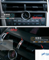 For LEXUS NX NX200T NX300H 2015 Metal Central Console Air Vent Outlet Cover Interior Trim 3 pcs / set