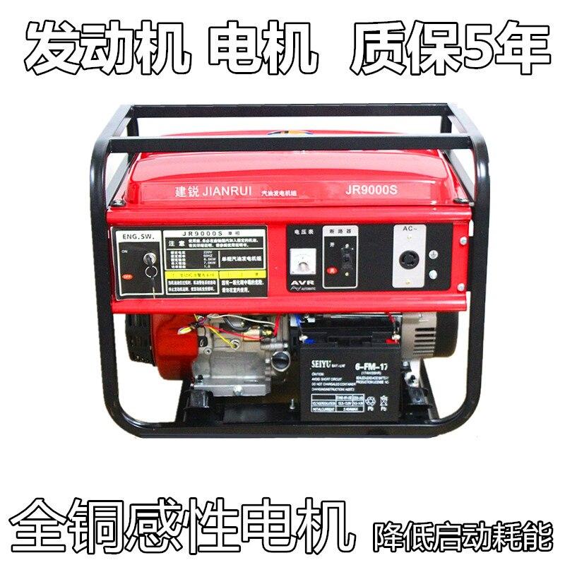 Single Phase Generator : Prodotto kw gasoline generator v single phase