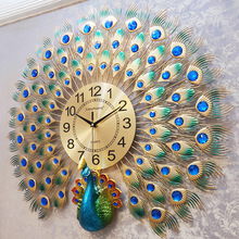 Creative Peacock Wall Clock Home Decor Watch Living Room/Bedroom Mute Large Digital Clocks Modern Design
