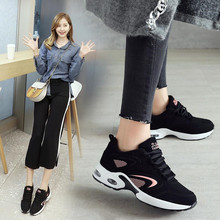 New Trend Running Shoes For Women Mens S