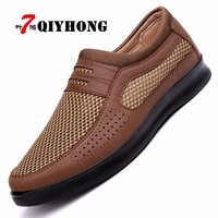 New Men'S Casual Shoes, Men Summer Style Mesh Flats For Men Loafer Creepers Casual High End Shoes Very Comfortable Dad Shoes