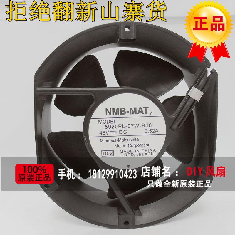 NEW NMB-MAT Minebea 5920PL-07W-B46 17251 48V 0.52A Frequency converter cooling fan new nmb mat minebea 5920pl 07w b46 17251 48v 0 52a frequency converter cooling fan