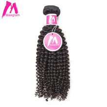 Maxglam Human Hair Weave Bundles Mongolian Afro Kinky Curly Natural Color Remy Hair Extension Free Shipping(China)