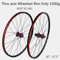 XC1450 MTB горный велосипед 26 27.5 дюймов углеродного волокна колесо большой концентратора через оси колеса колесная обода только 1500 г