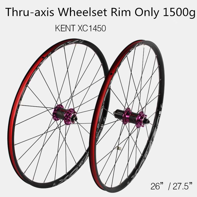 XC1450 MTB Mountain Bike Bicycle 26 27.5inch Carbon Fiber wheel Big Hub Thru axis Wheels Wheelset Rim Only 1500g