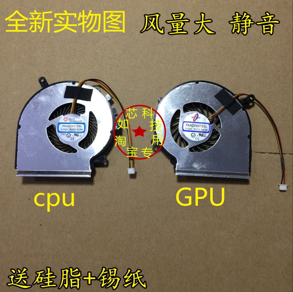 FOR MSI GE72 GL72 6QF MS-1794 MS-1795 GE62 ms-16JB MS-16J2 MS-16J1 ms-16J5 MS-1792 GPU laptop cooling fan new original cpu cooling fan for msi ge60 ms 16ga 16gc ms 16gh ms 16gf ms 16gd dc brushless laptop cooler radiators cooling fan