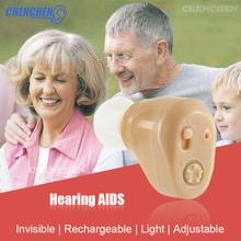 Convenient Rechargeable Hearing AID In Ear Adjustable Sound Amplifier Hearing AIDS Device Digital Tone Portable Ear Care Tool недорго, оригинальная цена