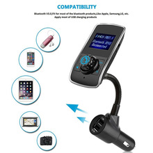 New Wireless In-Car Bluetooth FM Transmitter Radio Adapter Car Kit with 1.44 Inch LCD Display and USB Car Charger Hands Free Hot