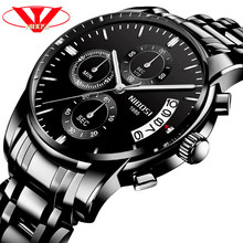 Luxury Brand NIBOSI Men Sport Watch Waterproof Casual Watch Quartz Military Leather Steel Men's Wristwatches Relogio Masculino(China)