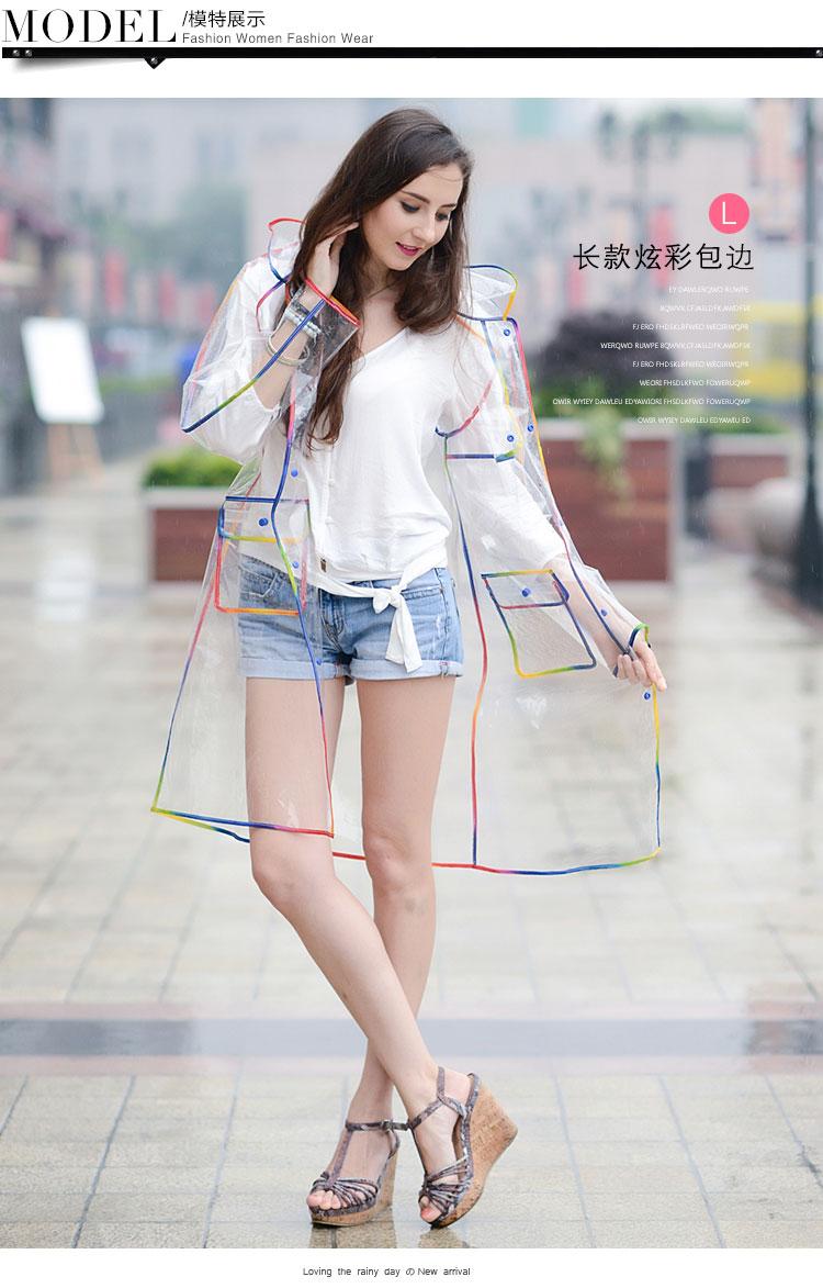 ФОТО Fashion transparent waterproof garment, raincoats, EVA waterproof windbreaker. transparent coat.