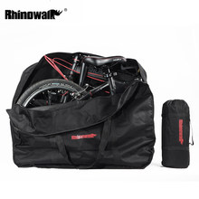Rhinowalk 14 inch 20 inch Folding Bike Bag Loading Vehicle Carrying Bag Pouch Packed Car Thickened Portable Bicycle Pack(China)