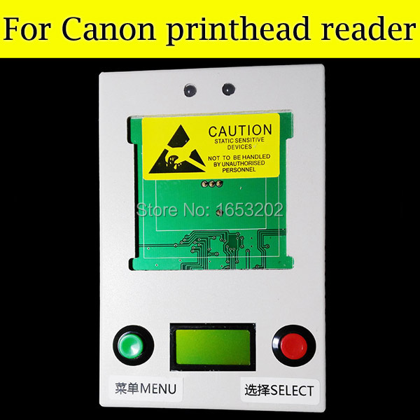 NEW HOT!!! For canon PF05 Printhead reading machine use for canon iPF6300/6300s iPF6350 iPF6410 iPF6460 for canon reader PF-05