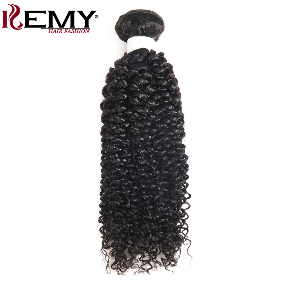 KEMY HAIR Kinky Curly Human Hair Weave Bundles 1 Piece 8-26 Inch Non-Remy Brazilian Hair Weaves Natural Color Free Shipping