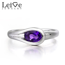 Leige Jewelry Natural Amethyst Ring Promise Ring Purple Stone Ring Genuine 925 Sterling Silver February Birthstone Wedding Gifts