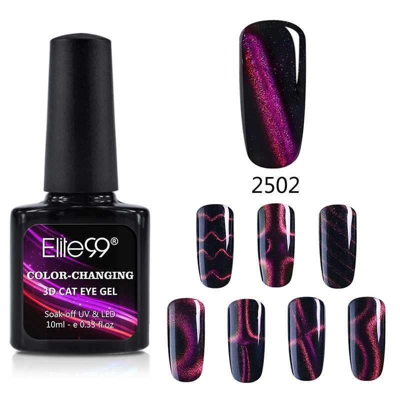 Elite99 3D Katze Auge Linie Chameleon Magnetische UV LED Nagel Gel Polnisch Benötigen Schwarz Farbe Doppel-Ende Magnet Basis top Lack Lack