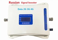 Repeater GSM DCS 3G 900+1800+2100 Tri Band Mobile Signal Booster 2G 3G 4G LTE Cellular Repeater GSM 3G 4G Cell Phone Booster