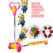 Baby Frog child scooter scissors car four wheel slide pulley 2-3-10 year old boys girl swing car toys