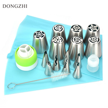 Russian Piping Tips 18 PCS/Set DONGZHI Stainless Steel 14 Piping Nozzles 2 Couplers 1 Pastry Brush Cupcake DIY Cake Decorating