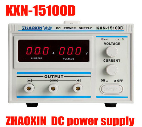 high quality KXN-15100D High-power DC power 0-15V 100A adjustable DC constant current power supply plating mmd130s180b [west] power