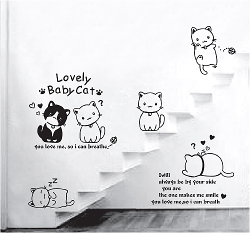 Three generations of animal giant panda small cat child real wall stickers baby sticker