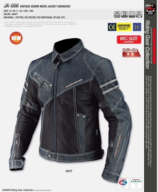 Komine Jk006 Denim Fabric Clothes Jacket Walking Motorcycle Race Car