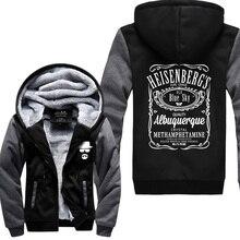 Hermanos sweatshirt Man Breaking Bad hooed Men Walter White Cook thick jacket Heisenberg 2018 new fashion autumn winter