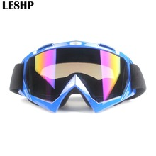 Motorcycle Goggles Glasses Off-road Windproof Anti-fog Tactical Goggles Skiing Goggles Outdoor UV400 Protection Safety