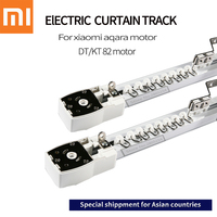 Electric Curtain Track for Xiaomi aqara /Dooya KT82/DT82 motor Customizable Super Quite for smart home for Asial country