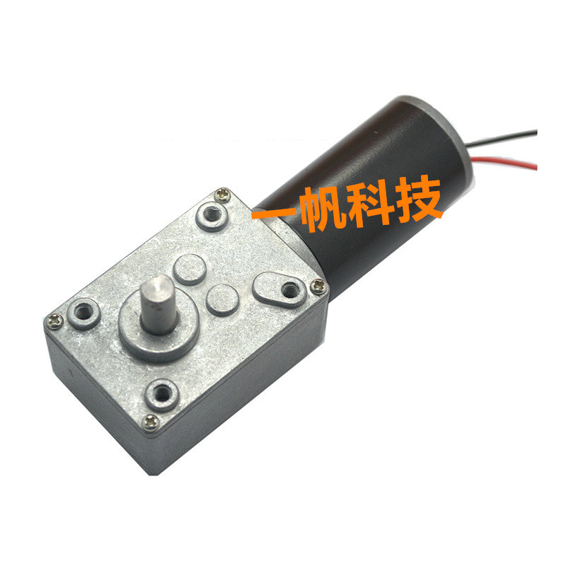 DC 3V-24V 14 * 8mm 4058GW31ZY Permanent Magnet DC Turbine Worm Gear Motor Automatic Curtain Machine Self-locking Motor