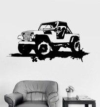 ملصقات جدارية مصنوعة من الفينيل لجراج السيارات العسكرية ديكور الجرونج ملصقات فنية هدية فريدة من نوعها 2FJ42