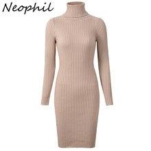 Neophil, женские зимние вязаные платья-футляр с высоким воротом, платья с длинным рукавом, бодикон, одноцветные базовые сексуальные мини-платья Vestidos D1801