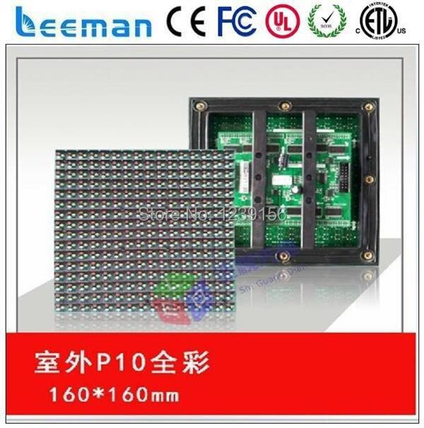 LEEMAN P10 RGB led display 16x16 --- PH10/PH12/PH16/PH20/PH25 full color/rgb outdoor advertising led display screen/panel/board